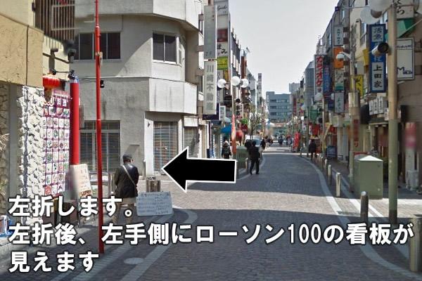 交差路を左折します。 そうしますと100円ローソンの看板が少し先に見えますので、そこを目指します。