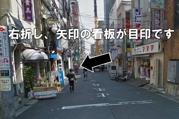右折後、数十メール歩きますと店舗が入っていますライフピアモア東田の建物が見えます。