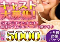 2πあ~る 川崎店(ニーパイアールカワサキテン)の紹介・サムネイル1