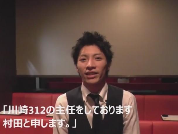 主任の村田さんです。 頼りがいのある男子スタッフです。