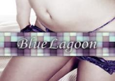 BLUE LAGOON(ブルーラグーン)の紹介