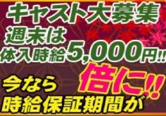 スーパー越後屋太田(スーパーエチゴヤ)の紹介・サムネイル1