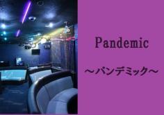 Pandemic(パンデミック)の紹介