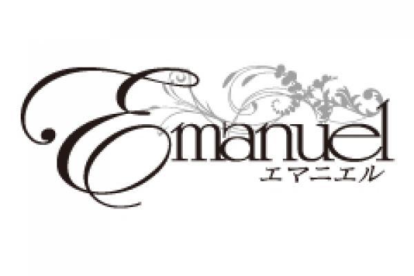 Emanuel(エマニエル)の紹介0