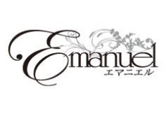 Emanuel(エマニエル)の紹介・サムネイル0