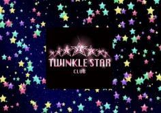 TWINKLE STAR (トゥインクルスター )の紹介