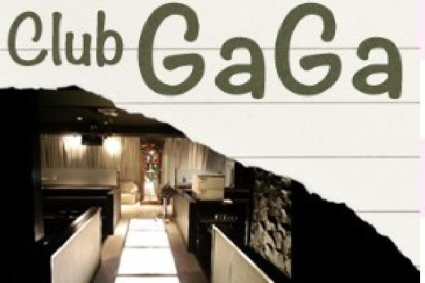 CLUB GaGa(クラブガガ)の紹介6
