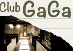 CLUB GaGa(クラブガガ)の紹介・サムネイル6