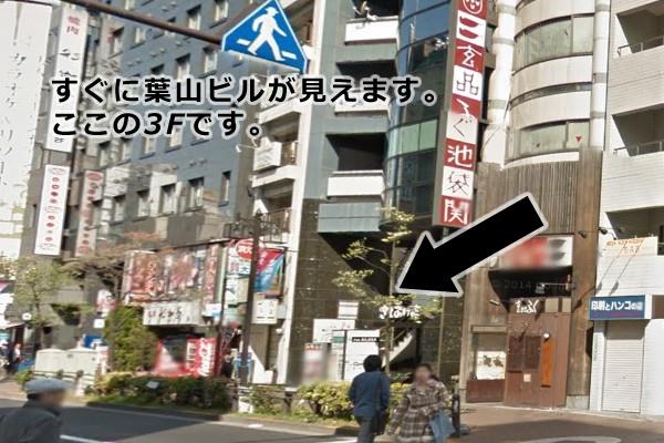 交差点を渡り、左に向かうとすぐに店舗が入っているビルが見えます。