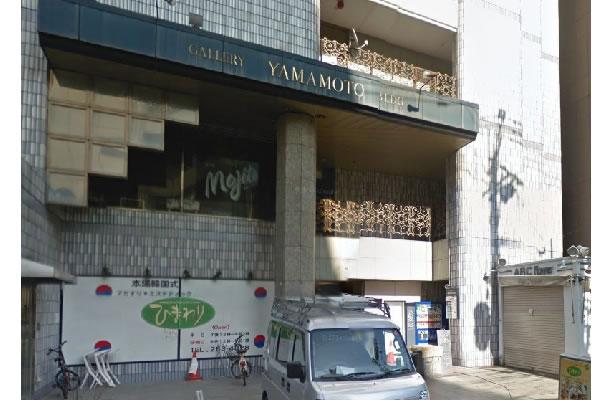 こちら、ギャラリーヤマモトビルの3階に店舗がございます。
