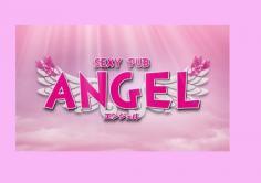 SEXY PUB ANGEL(セクシーパブエンジェル)の紹介