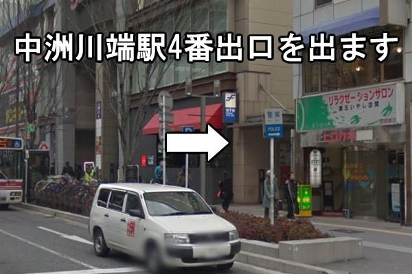 中洲川端駅4番出口を出て、左に歩いていきます。