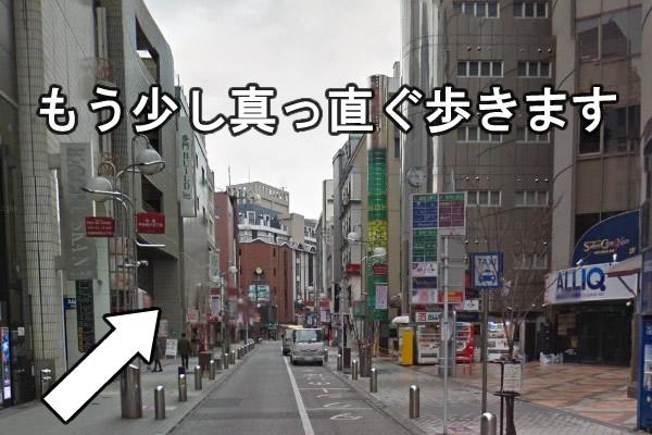 お店までもう少しです。そのまままっすぐ歩いてください。