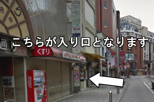 真っ直ぐ歩くいていると、左手に「ViVian(ビビアン)」の看板がございます。そこが入り口となります。