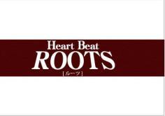 ROOTS(ルーツ)の紹介