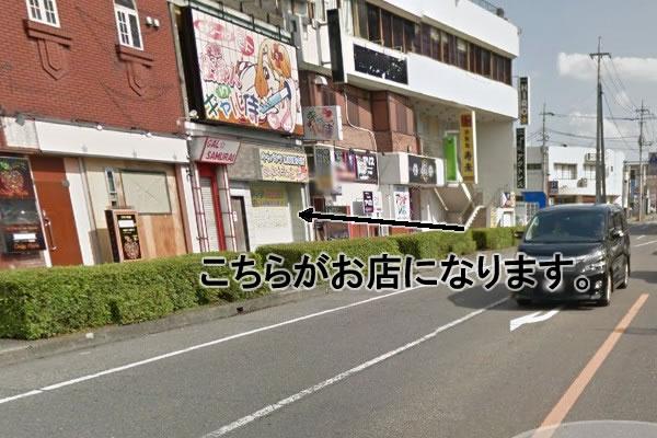 信号を渡り、少し歩きますと左手に店舗が見えます。