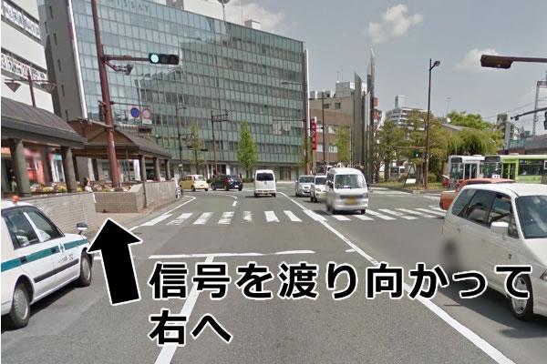 そのまま真っ直ぐ進み、信号を渡ります。 渡ったら右に向かってください。