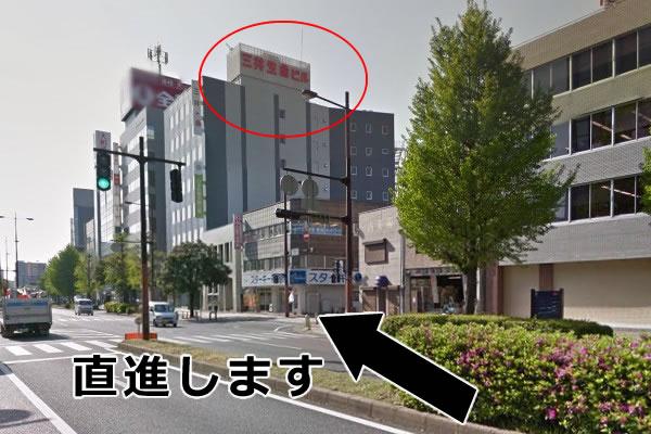 右手に三井生命ビルが見えてきます。 その先に大和証券のビルも見えます。そこも越えて真っ直ぐ進みます。