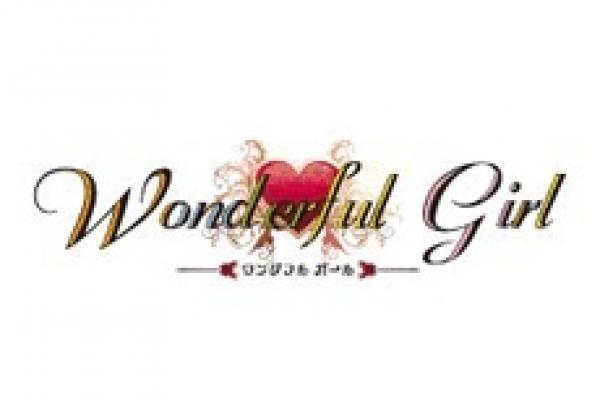 Wonderful girl(ワンダフルガール)の紹介0