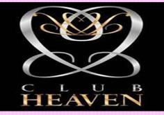 CLUB HEAVEN(クラブ ヘブン)の紹介