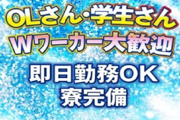 KG(ケージー)の紹介4