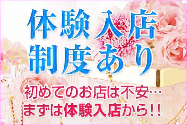 クチュール熊本(クチュールクマモト)の紹介1