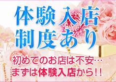 クチュール熊本(クチュールクマモト)の紹介・サムネイル1