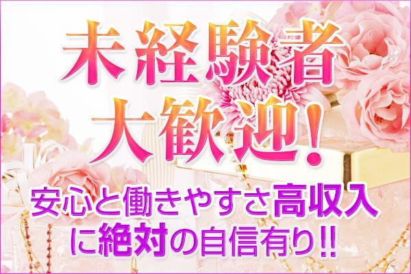 クチュール熊本(クチュールクマモト)の紹介2