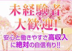 クチュール熊本(クチュールクマモト)の紹介・サムネイル2