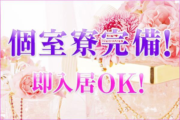 クチュール熊本(クチュールクマモト)の紹介3