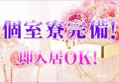 クチュール熊本(クチュールクマモト)の紹介・サムネイル3