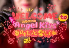 AngelKiss(エンジェルキッス)の紹介・サムネイル0