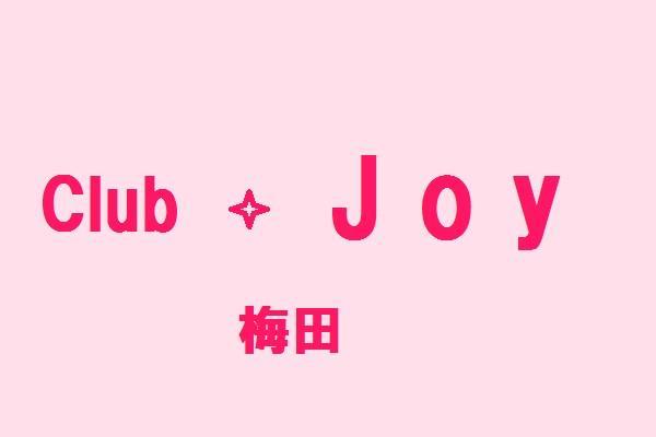Club Joy(クラブジョイ)の紹介0
