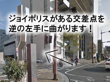 道なりに進んで行くと、右手にジョイポリが見えてきます。 その交差点を左に入ります!