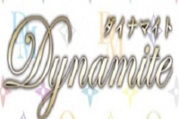 ダイナマイトの紹介0