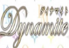 ダイナマイトの紹介・サムネイル0