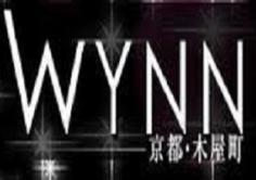 WYNN(ウィン)の紹介