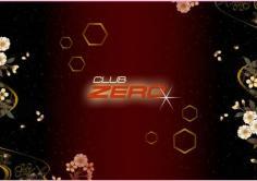 CLUB ZERO(ゼロ)の紹介