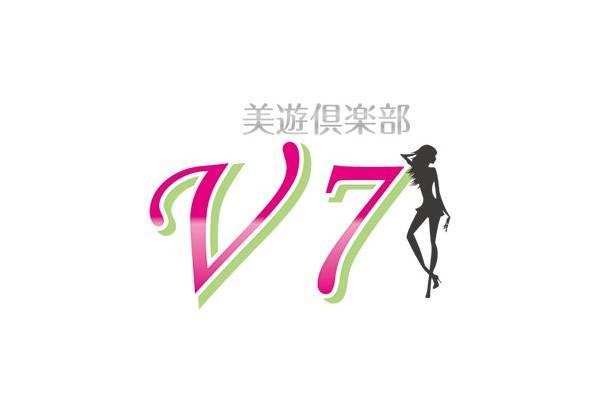 美遊倶楽部 V7の紹介0