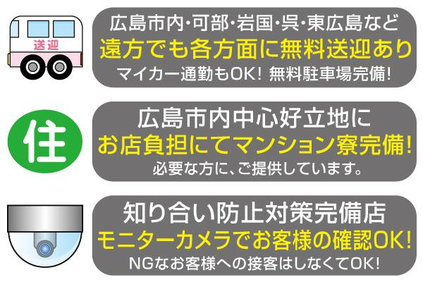DREAM OFFICE(Wワーク専門店・ドリームオフィス)の紹介4