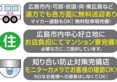 DREAM OFFICE(Wワーク専門店・ドリームオフィス)の紹介・サムネイル4