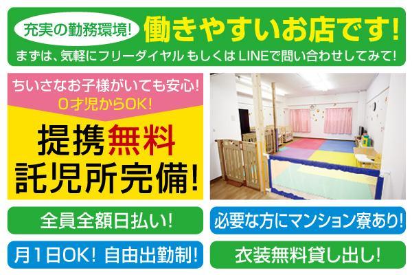 DREAM OFFICE(Wワーク専門店・ドリームオフィス)の紹介5