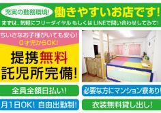 DREAM OFFICE(Wワーク専門店・ドリームオフィス)の紹介・サムネイル5
