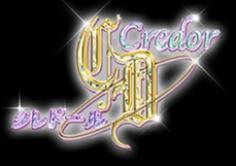 Credor(クレドール)の紹介