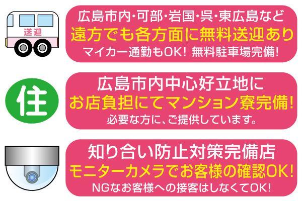 学生服専門店・美少女学園(びしょうじょがくえん)の紹介4