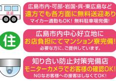 学生服専門店・美少女学園(びしょうじょがくえん)の紹介・サムネイル4