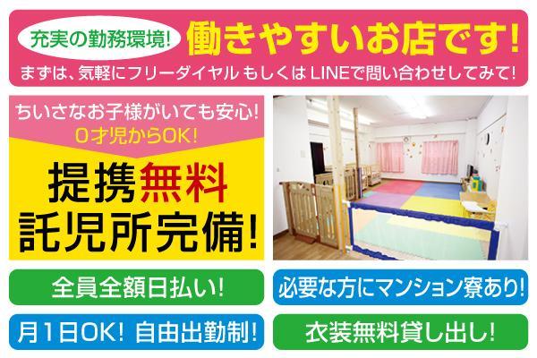 学生服専門店・美少女学園(びしょうじょがくえん)の紹介5