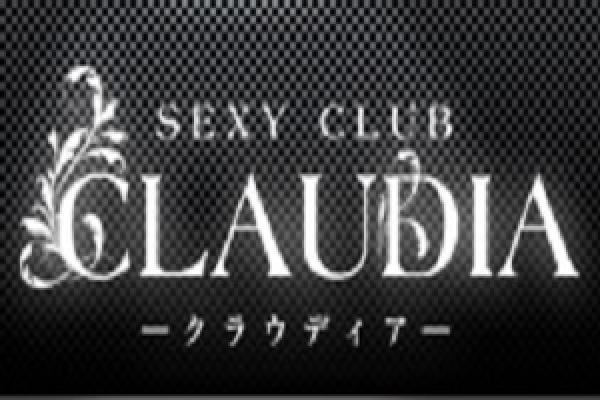Claudia(クラウディア)の紹介0