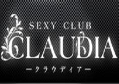 Claudia(クラウディア)の紹介