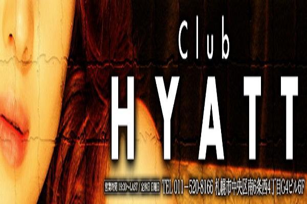 club HYATT(クラブハイアット)の紹介0